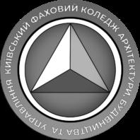 Київський фаховий коледж архітектури, будівництва та управління
